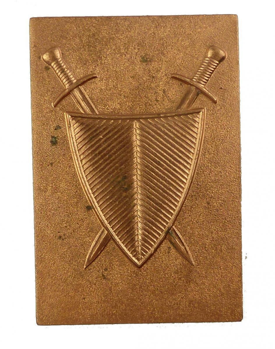 #e8013 Original alte DDR Plakette / Schild bronzefarben wohl Staatssicherheit