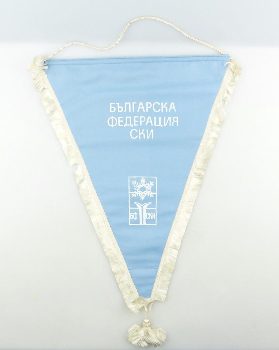 #e6248 Original alter Wimpel Bulgarien