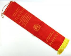 #e2903 DDR Wimpel: GST Verpflichtung 20/30 Sozialistischer Wettbewerb 1974/75