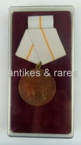 Medaille der Waffenbrüderschaft in Bronze, vgl. Band I Nr. 210 a Spezialkatalog