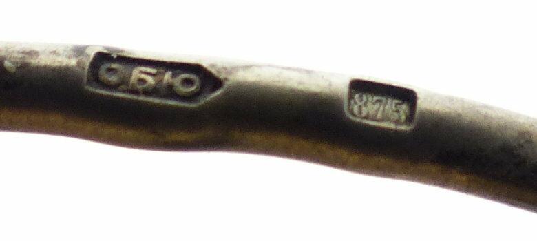 Altes Teesieb in 875 (Ag) Silber, norb771 4