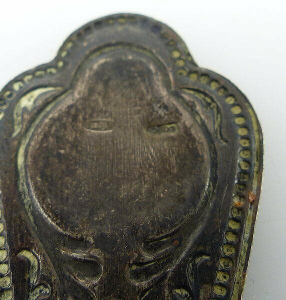 Altes Teesieb in 875 (Ag) Silber, norb771 7