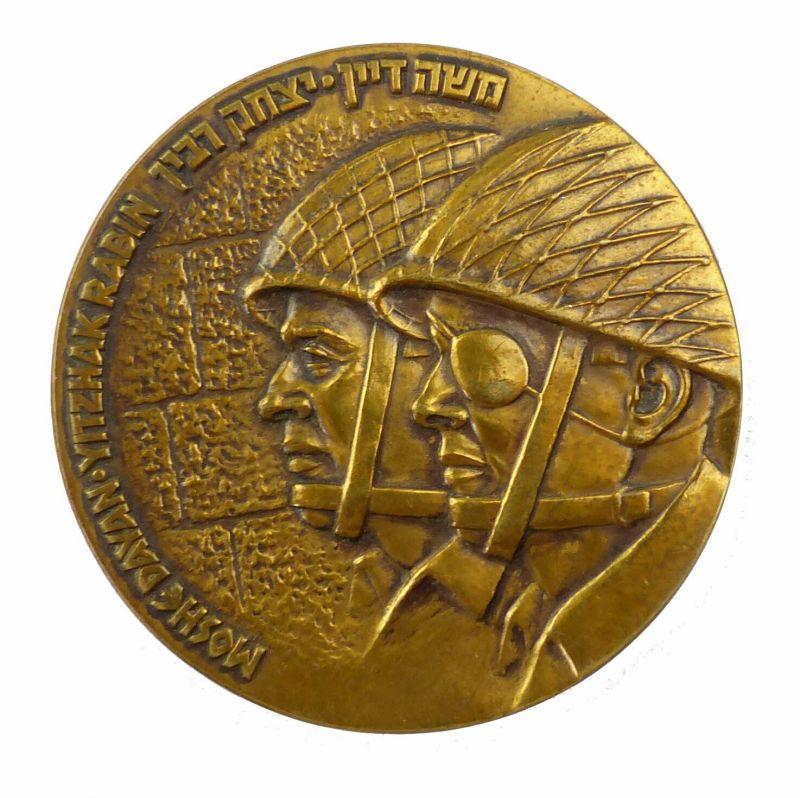 E10590 Medaille Liberation of Jerusalem 1967 Israel signiert und nummeriert