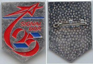 DDR FDJ Teilnehmerabzeichen Signal DDR 25