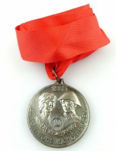 Medaille: 1983 Berlin-Hohenschönhausen Dynamo Dresden e1354