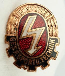 GST668b vgl. Band VII Nr. 668 b Fernschreib Leistungsabzeichen in Bronze ab 1964