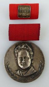 Fritz Heckert Medaille, vgl. Band IV Nr 4c verliehen 1966-1971, Orden1392