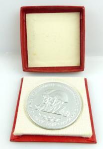 Medaille: ASV Sportfest der Waffenbrüderschaft silberfarben e1597