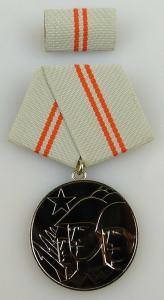 Medaille der Waffenbrüderschaft in Silber, vgl. Band I Nr. 209, Orden2392