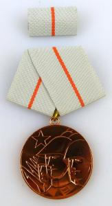 Medaille der Waffenbrüderschaft in Bronze, vgl. Band I Nr. 210, Orden2391