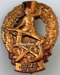 DDR GST Mehrkampfabzeichen von 1957 bis 1960 in Bronze 2. Variante (GST0384b)