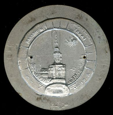 Plakette Heilbronn 4./5.11.1950 1