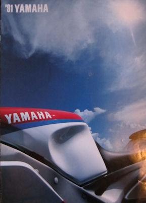 Yamaha Programm 1991