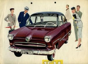 Ford Taunus 15 M Prospekt 1955