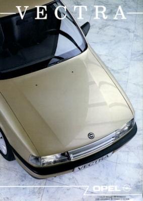 Opel Vectra Prospekt 1989 nl