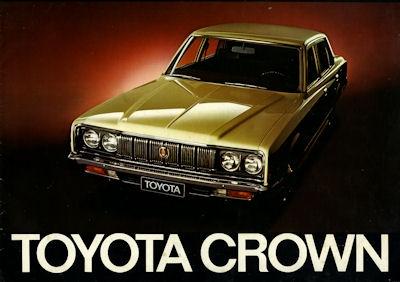 Toyota Crown Prospekt ca. 1972