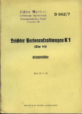 VW KdF-Wagen Typ 82 Ersatzteilliste 8.1940