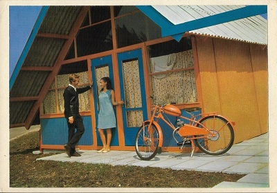Riga 7 Foto 1970er Jahre