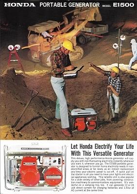 Honda portable generator E 1500 Prospekt 1970er Jahre