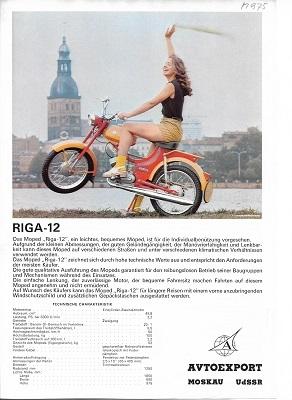 Riga 12 / Werchowina 4 Prospekt 1970er Jahre