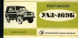 Avtoexport GAZ 469 B Serviceheft 1977