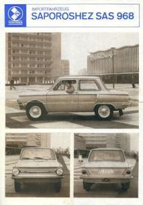 Saporoshez SAS-968 Prospekt 1972