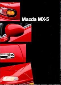 Mazda MX-5 Prospekt 9.1989
