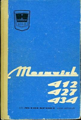 Moskwitsch 412 427 434 Bedienungsanleitung 1960er Jahre