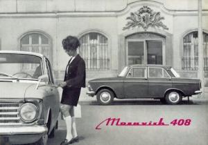 Moskwitsch 408 Prospekt 1969