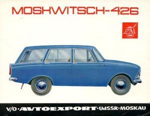 Moskwitsch 426 Prospekt 1960er Jahre