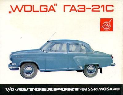 Wolga GAZ 21C Prospekt 1960er Jahre