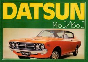 Datsun 140J / 160J Prospekt 1970er Jahre