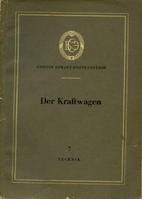 Große Sowjet-Enzyklopädie Der Kraftwagen 1953
