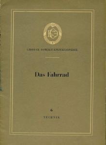 Große Sowjet-Enzyklopädie Das Fahrrad 1950