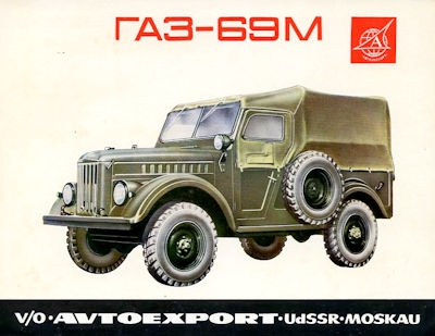 Avtoexport GAZ 69 M Prospekt 1960er Jahre