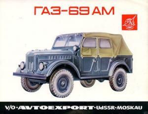 Avtoexport GAZ 69 AM Prospekt 1960er Jahre