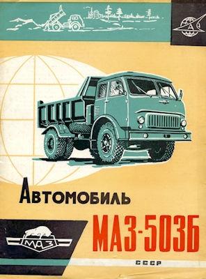 Avtoexport Lkw MAZ-503b Prospekt 1960er Jahre