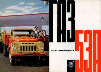 Avtoexport Lkw GAZ 53 A Prospekt 1960er Jahre