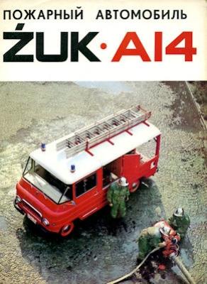 Polnischer Feuerwehrwagen FSC ZUK A14 Prospekt 1960er Jahre