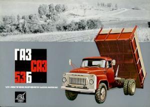 Avtoexport Lkw GAZ-SAZ-53B Prospekt 1970er Jahre