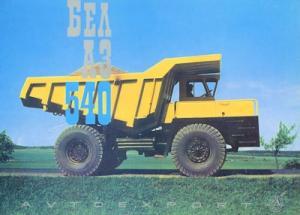 Avtoexport Lkw BelAS-540 Prospekt 1970er Jahre