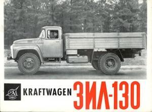 Avtoexport Lkw ZIL-130 Prospekt 1960er Jahre