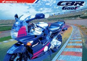 Honda CBR 600 F Prospekt 1992