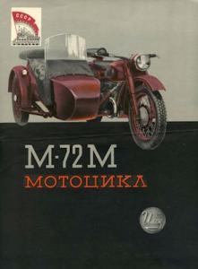 M 72 M Prospekt 1957