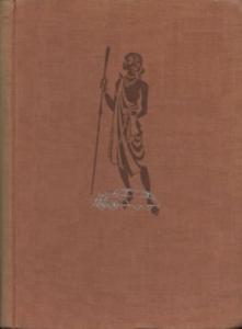 Hanzelka / Zikmund Afrika, Traum und Wirkichkeit 2. Band 1955