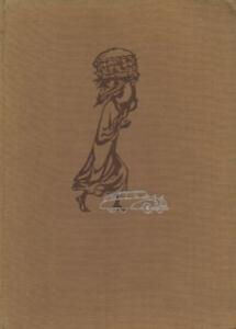 Hanzelka / Zikmund Afrika, Traum und Wirkichkeit 1. Band 1955