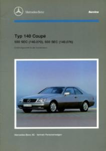 Mercedes-Benz Typ 140 Coupé Reparaturanleitung 10.1992