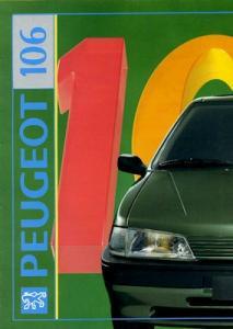Peugeot 106 Prospekt 12.1991