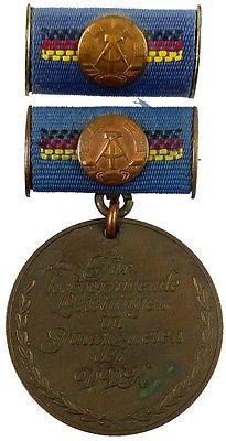 Medaille für hervorragende Leistungen im Finanzwesen DDR Bronze 1979-82 (AH293a)