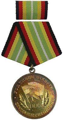 Treue Dienste in der Zivilverteidigung der DDR in Silber 1984-1986 (AH275b)
